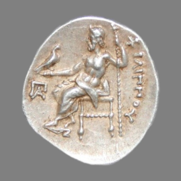 Drachm from Aleksander the Great (323-319 BC)