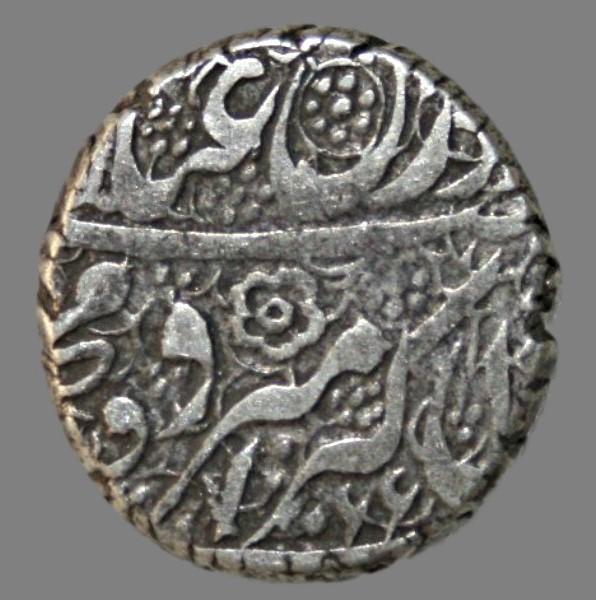 Afghanistan, rupee 1850 (1266 AH)