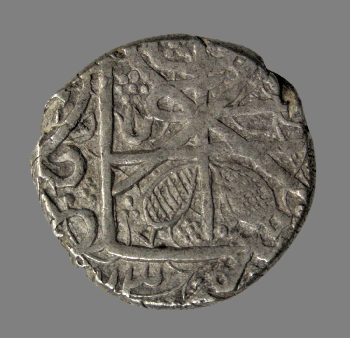 Afghanistan, rupee 1860