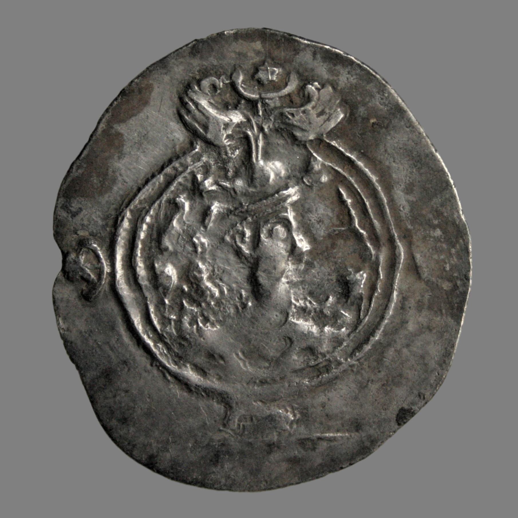 The Sasanian Kingdom, drachm 590-628 AD
