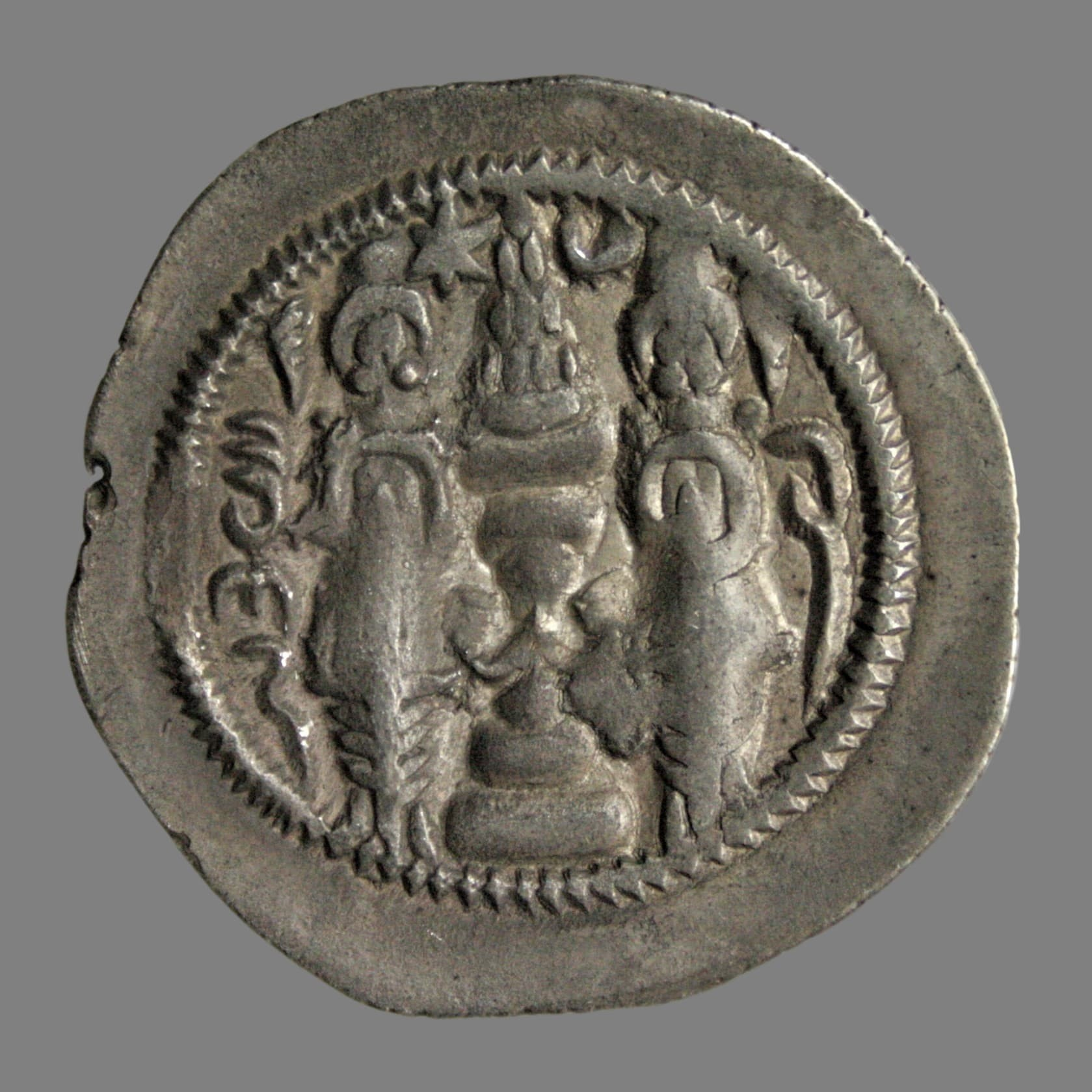 The Sasanian Kingdom, drachm 590-591 AD
