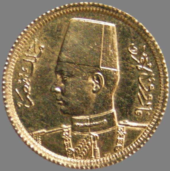 Egypt, 20 piastres (gold!) 1938