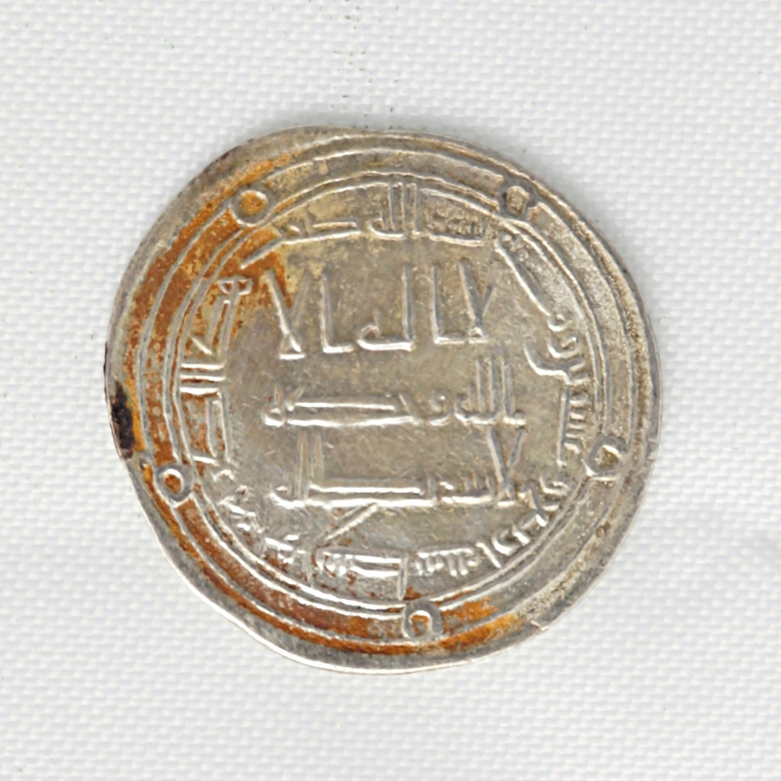 Dirhem from  Caliph Hisham AH 108 (726 AD)