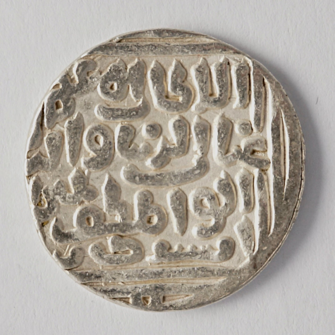 India, tankah from 1269 AD (AH 668)